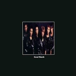 """Album art for Sechs Kies's album """"Com'Back"""""""
