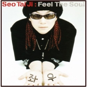 "Album art for Seo Taiji's album ""Feel The Soul"""