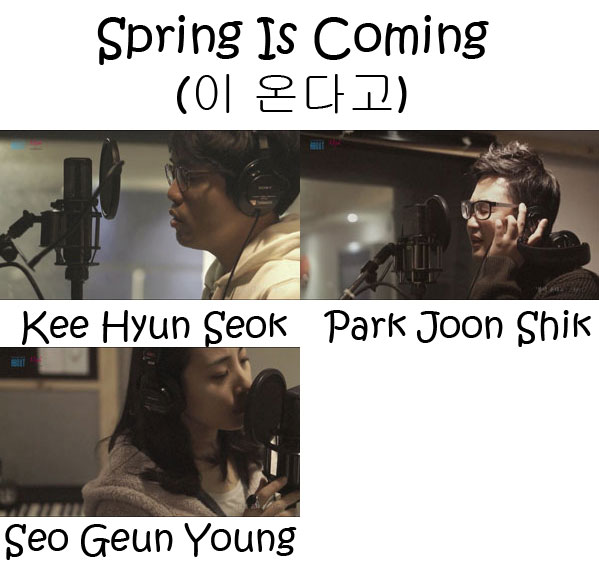 "The members of Plan C in the ""Spring Is Coming"" MV"
