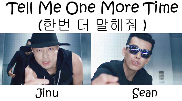 "The members of Jinusean in the ""Tell Me One More Time"" MV"