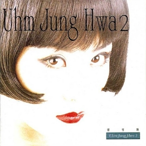 "Album art for Uhm Jung Hwa's album ""Sad Expectations"""