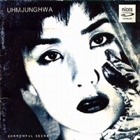 "Album art for Uhm Jung Hwa's album ""Sorrowful Secret"""