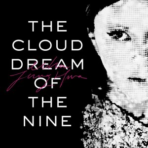 "Album art for Uhm Jung Hwa's album ""The Cloud Dream Of The Nine"""