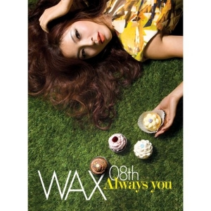 "Album art for Wax's album ""Always You"""