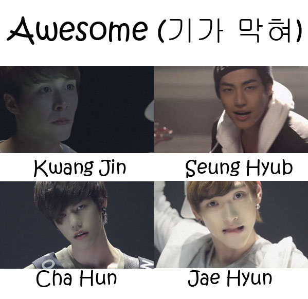 "The members of N.Flying in the ""Awesome"" MV"