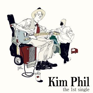 "Album art for Kim Feel's album ""During Love"""