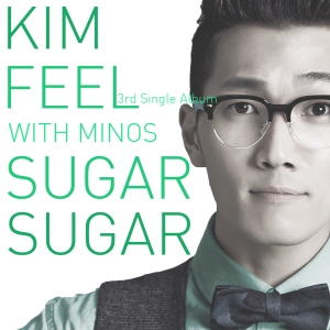 "Album art for Kim Feel's album ""Sugar Sugar"""