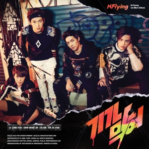 "Album art for N.Flying's album ""Awesome"""