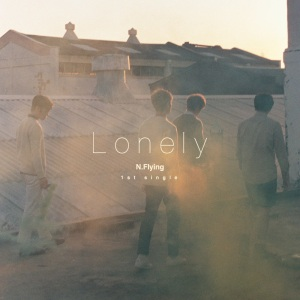 "Album art for N.Flying's album ""Lonely"""