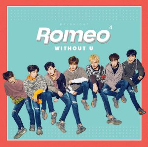 "Album art for Romeo's album ""Without U"""