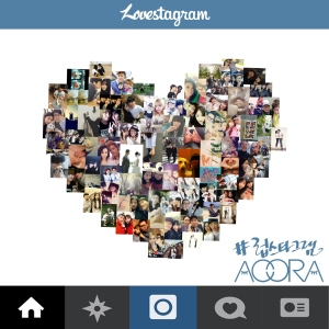 "Album art for AOORA's album ""Lovstagram"""