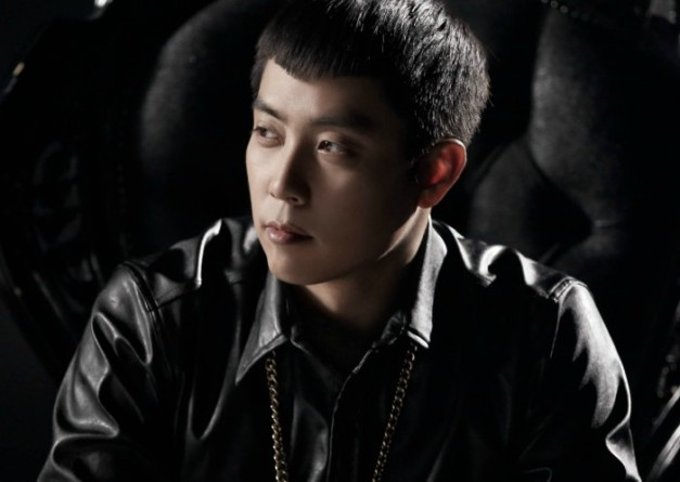 "Eun Ji Won's ""Trauma"" promotional picture."