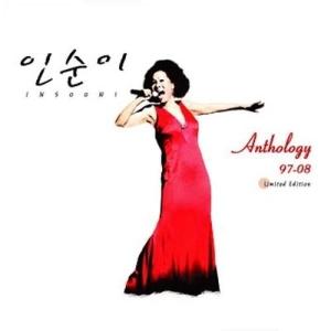 "Album art for Insooni's album ""Anthology 97-08"""