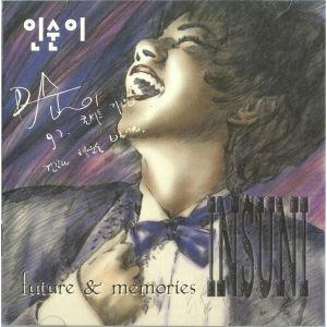 """Album art for Insooni's album """"Future & Memories"""""""