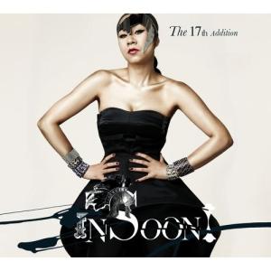 """Album art for Insooni's album """"Insooni"""""""