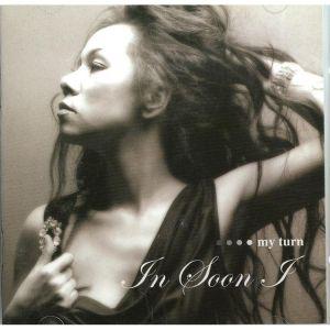 """Album art for Insooni's album """"My Turn"""""""
