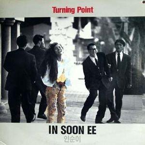 """Album art for Insooni's album """"Turning Point"""""""