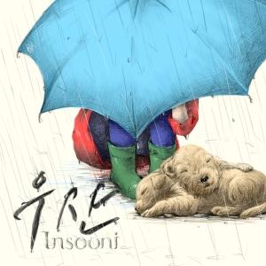 """Album art for Insooni's album """"Umbrella - New Edition"""""""