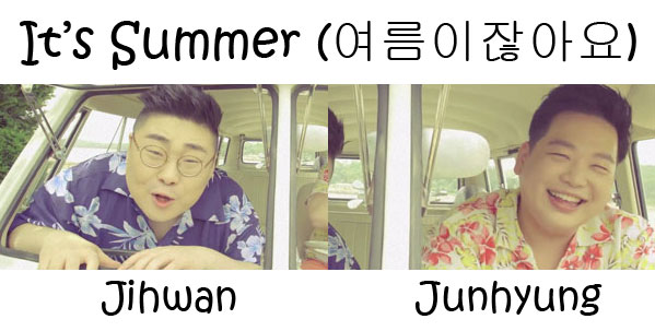 "The members of 2BiC in the ""It's Summer"" MV"