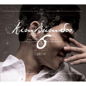 Album art for Kim Bum Soo's 6th Album
