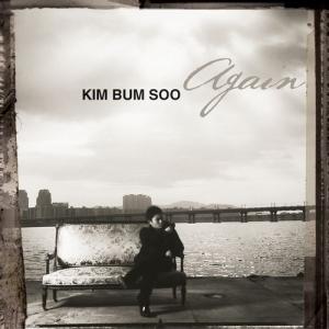 """Album art for Kim Bum Soo's album """"Again - Remake"""""""
