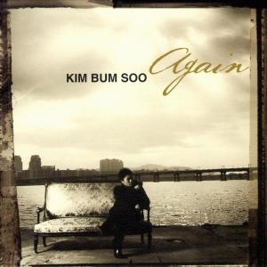 """Album art for Kim Bum Soo's album """"Again"""""""