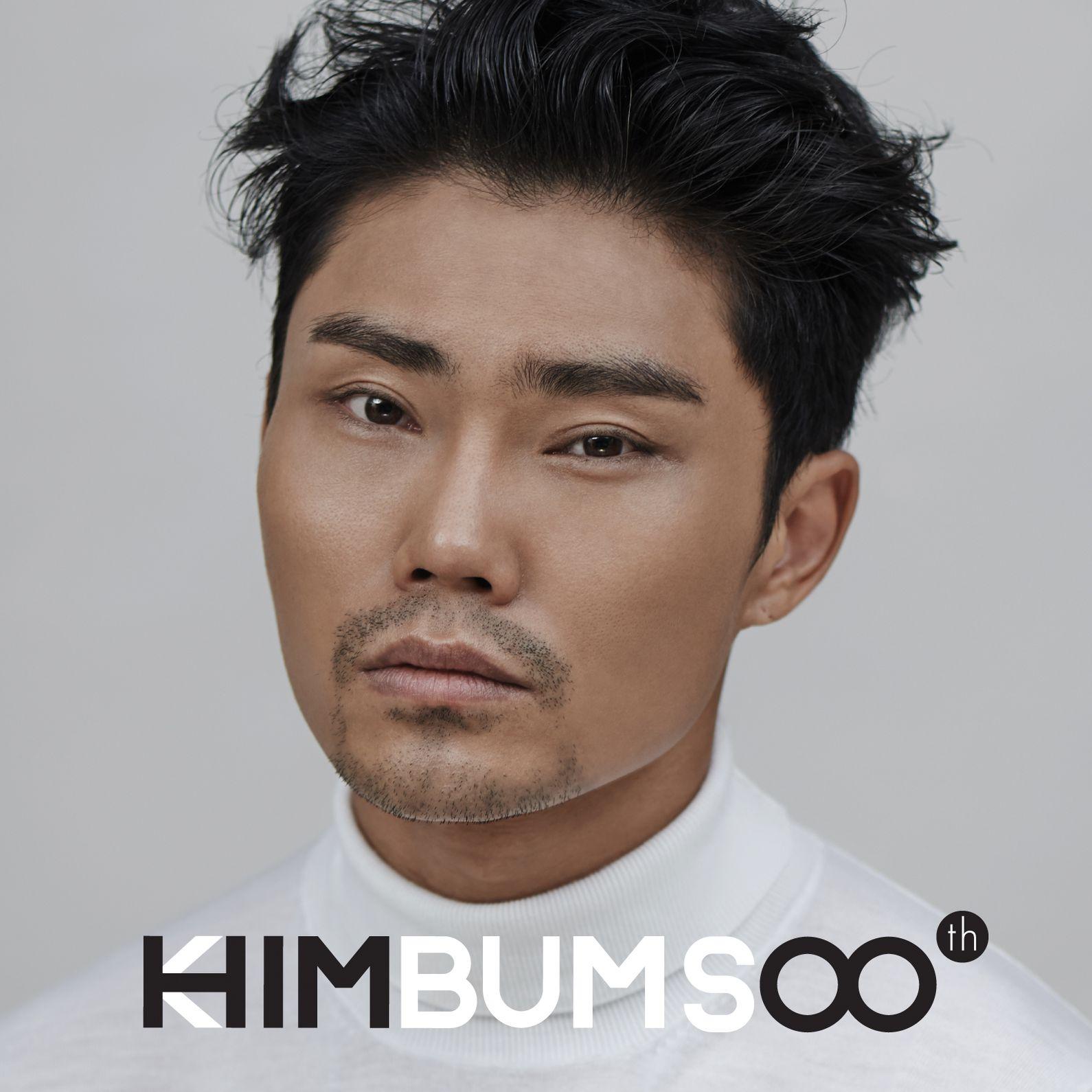 kim bum soo pierdere în greutate)