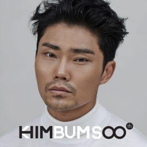 """Album art for Kim Bum Soo's album """"HIM"""""""