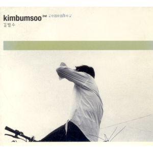 """Album art for Kim Bum Soo's album """"Remember"""""""