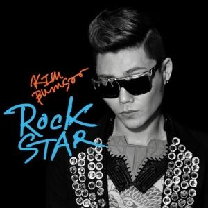 """Album art for Kim Bum Soo's album """"Rockstar"""""""