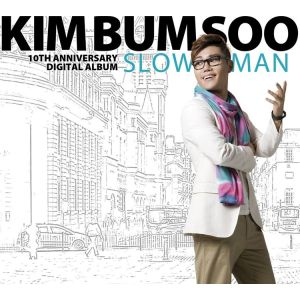 "Album art for Kim Bum Soo's album ""Slow Man"""