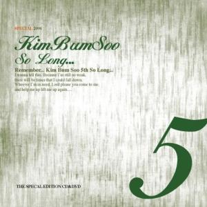 "Album art for Kim Bum Soo's album ""So Long...(Remember)"""