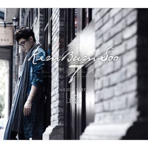 "Album art for Kim Bum Soo's album ""Solista Pt 1"""