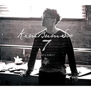 """Album art for Kim Bum Soo's album """"Solista Pt 2"""""""