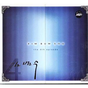 """Album art for Kim Bum Soo's album """"The Fourth Episode"""""""