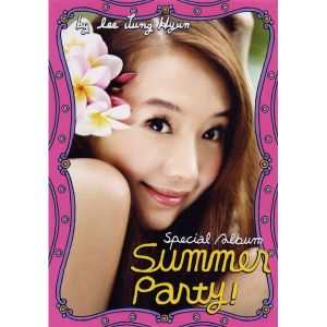 "Album art for Lee Jung Hyun's album ""Summer Party"""