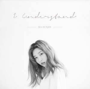 "Album art for Ma Eun Jin (Playback)'s album ""I Understand"""