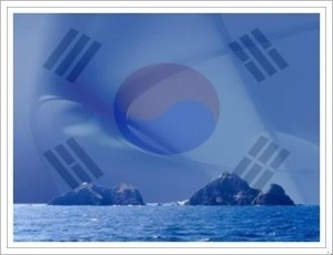 "Album art for Park Myung Soo's album ""We Love Dokdo"""