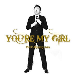 "Album art for Park Myung Soo's album ""You're My Girl"""