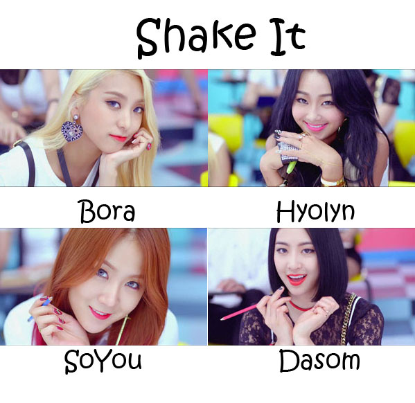 "The members of SISTAR in the ""Shake It"" MV"
