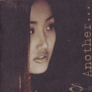 "Album art for So Chan Whee's album ""Another"""