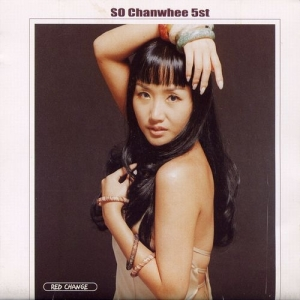 "Album art for So Chan Whee's album ""Red Change"""