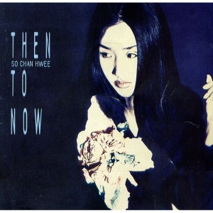 "Album art for So Chan Whee's album ""Then To Now"""