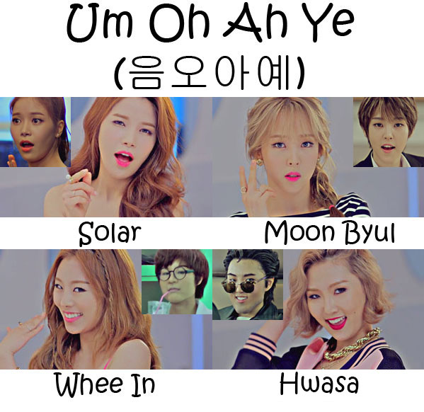 "The members of MAMAMOO in the ""Um Ah Oh Ye"" MV"
