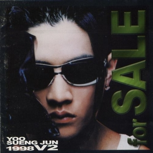 "Album art for Yoo Seung Jun's album ""For Sale"""
