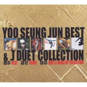 "Album art for Yoo Seung Jun's album ""You Seung Jun Best & J Duet Collection"""