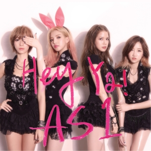 "Album art for As 1's album ""Hey Ya"""
