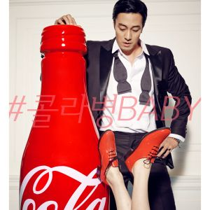"Album art for So Ji Sub's album ""Cola Bottle Baby"""