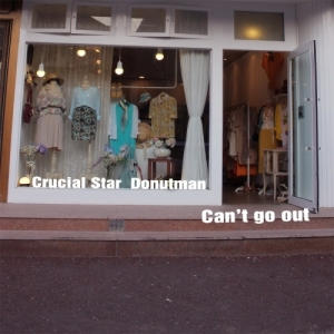 "Album art for Crucial Star's album ""Clothing Shop"""