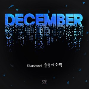 "Album art for December's album ""Disappeared"""